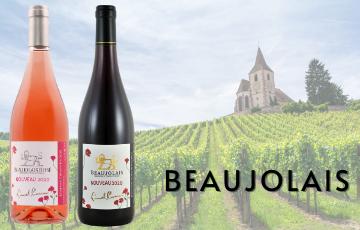 Blíži sa veľký sviatok Beaujolais Nouveau